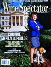Wine Spectator November 2014 cover